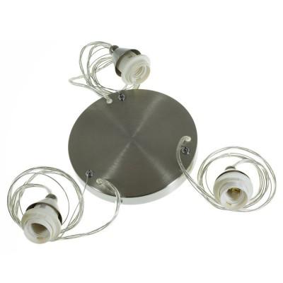 Suspension ronde en métal satiné avec 3 lumières E27 max 60W